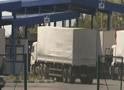 News video: Raw: Russian Aid Convoy Arrives in Ukraine